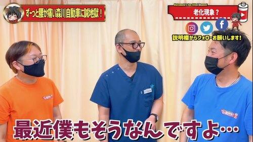 恵比寿鍼灸整体腰痛11.jpg