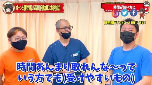 恵比寿鍼灸整体腰痛12.jpg