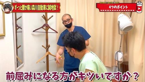 恵比寿鍼灸整体腰痛13.jpg