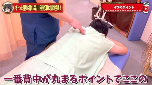 恵比寿鍼灸整体腰痛15.jpg