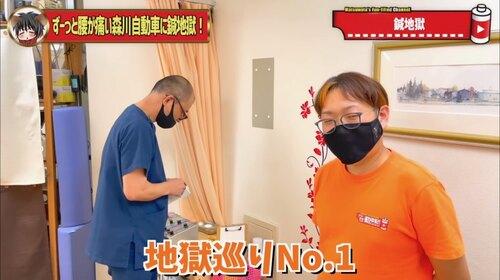 恵比寿鍼灸整体腰痛21.jpg