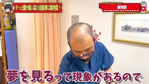 恵比寿鍼灸整体腰痛30.jpg