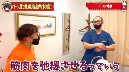 恵比寿鍼灸整体腰痛37.jpg