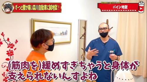 恵比寿鍼灸整体腰痛39.jpg