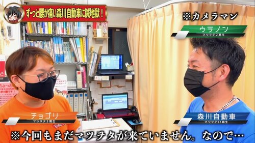 恵比寿鍼灸整体腰痛3.jpg