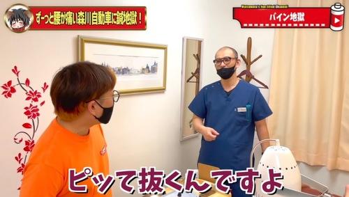 恵比寿鍼灸整体腰痛42.jpg