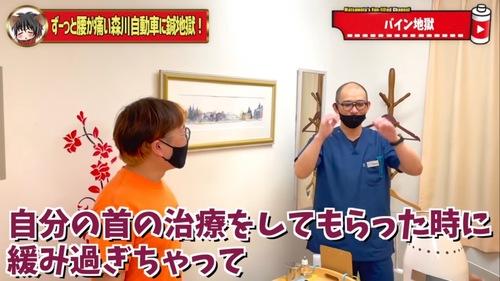 恵比寿鍼灸整体腰痛43.jpg