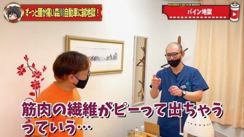 恵比寿鍼灸整体腰痛45.jpg