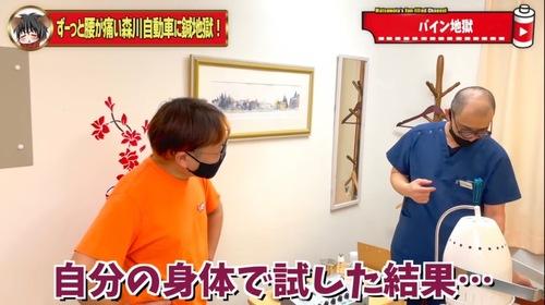 恵比寿鍼灸整体腰痛46.jpg