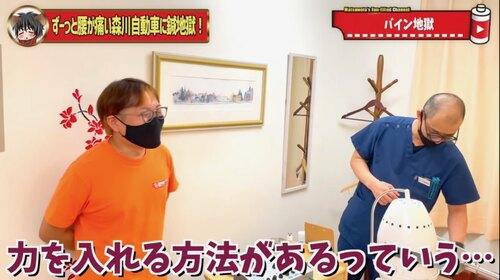 恵比寿鍼灸整体腰痛47.jpg
