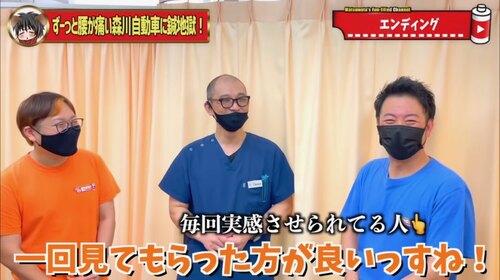恵比寿鍼灸整体腰痛58.jpg
