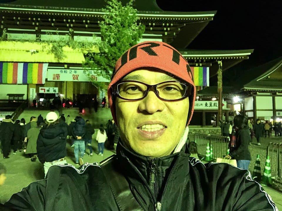 初詣 成田山 渋谷・恵比寿・中目黒・鍼灸・整体.jpg
