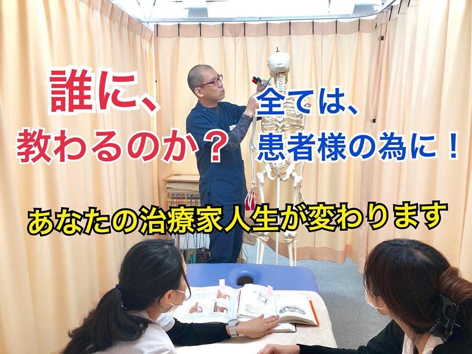渋谷,恵比寿,中目黒,鍼灸,鍼灸技術セミナー.jpg