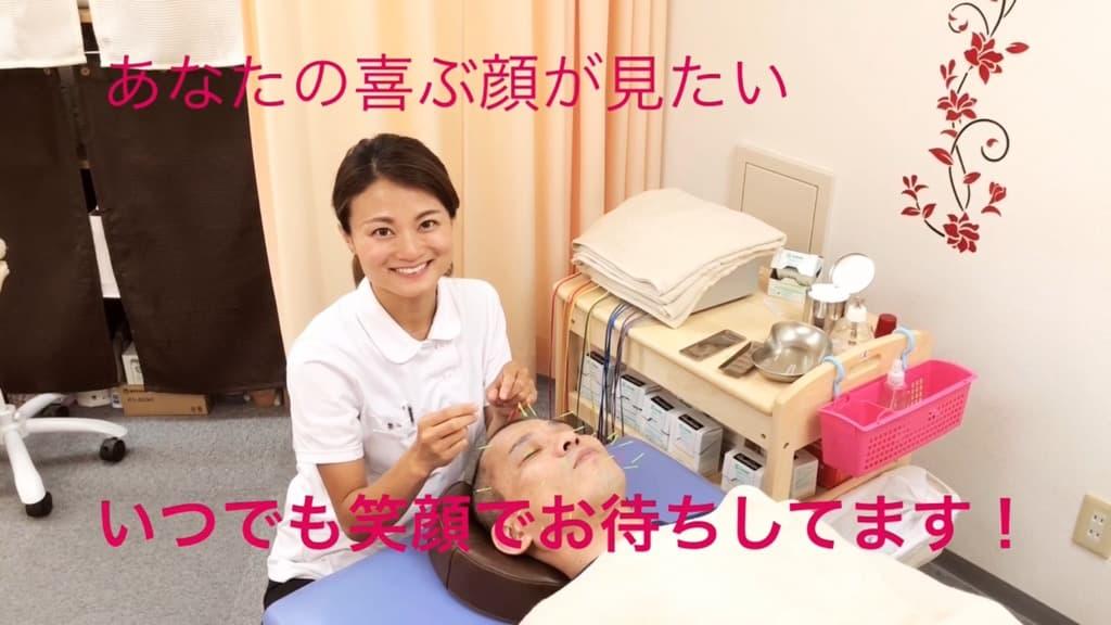 渋谷区恵比寿,鍼灸,美容鍼,ママさん,スタッフ.jpg