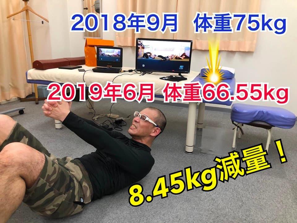 渋谷区恵比寿,鍼灸,美容鍼,減量.jpg
