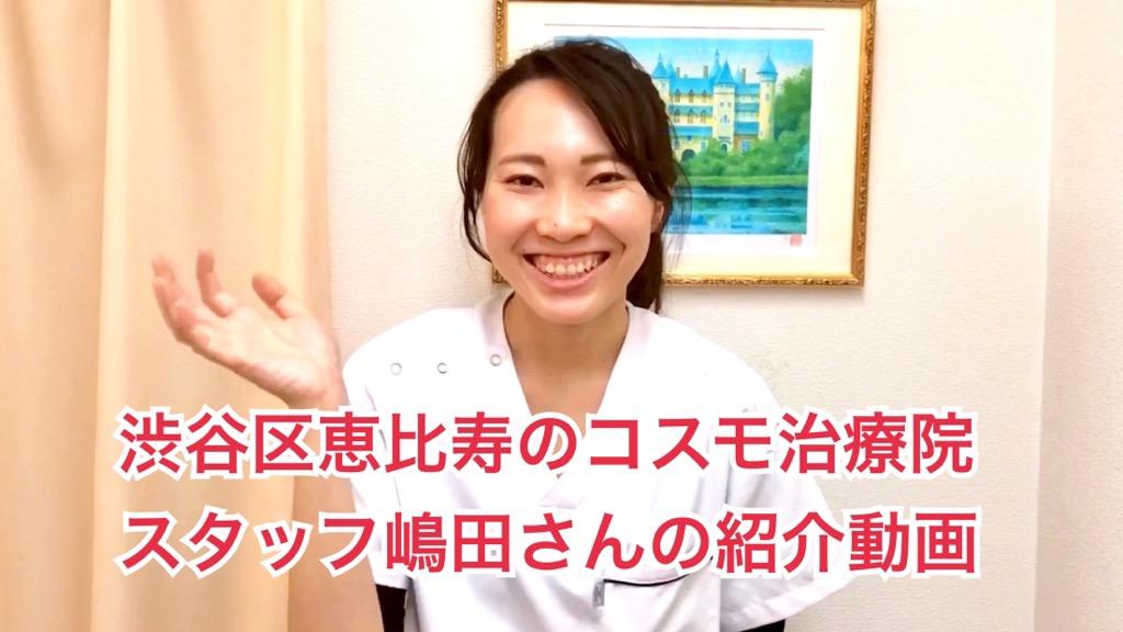 渋谷区恵比寿,鍼灸,美容鍼,鍼灸院・3.jpg