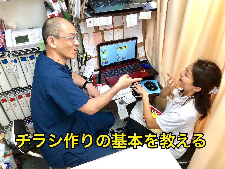 渋谷区恵比寿,鍼灸,鍼灸院,チラシ.jpg