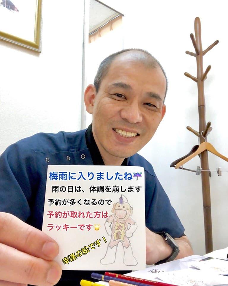 渋谷区恵比寿,鍼灸,鍼灸院,ラッキー,お絵描き.jpg