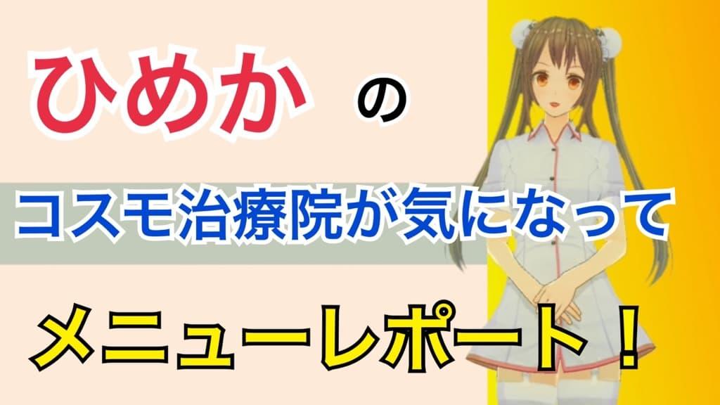 渋谷区恵比寿,鍼灸,鍼灸院,整体,マッサージ.jpg