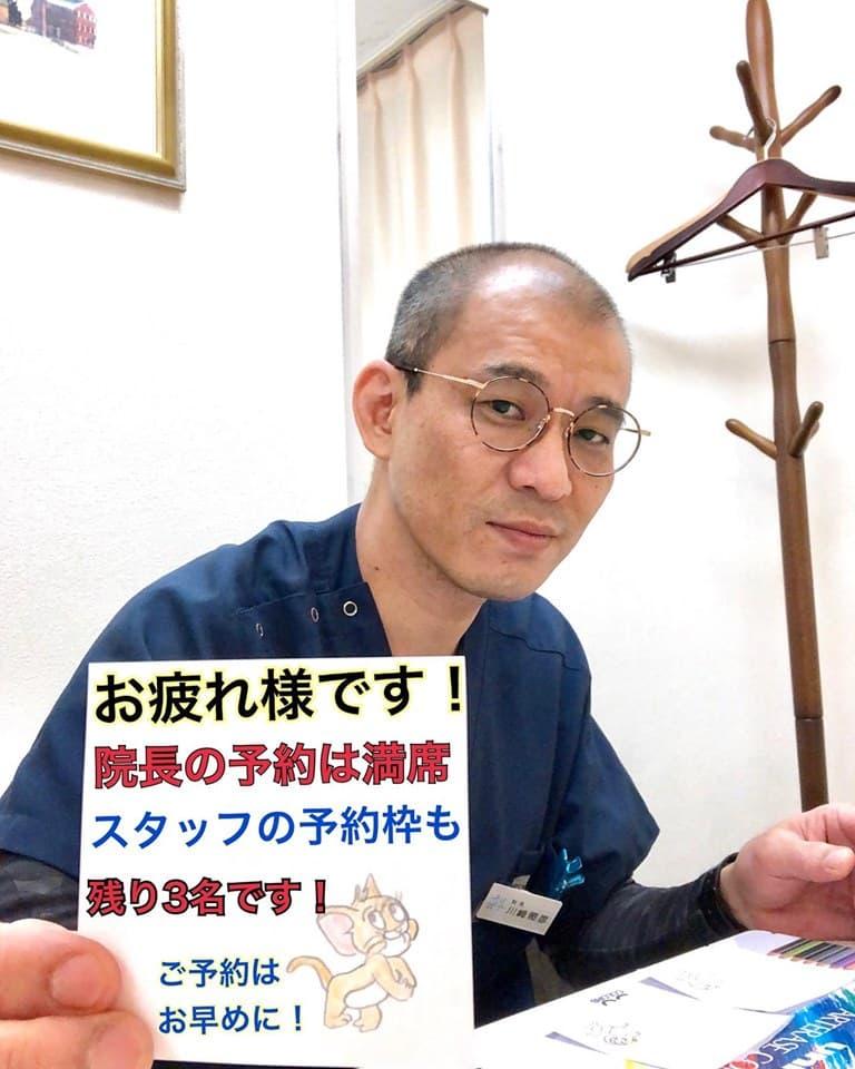 渋谷区恵比寿,鍼灸,鍼灸院,美容鍼(1).jpg