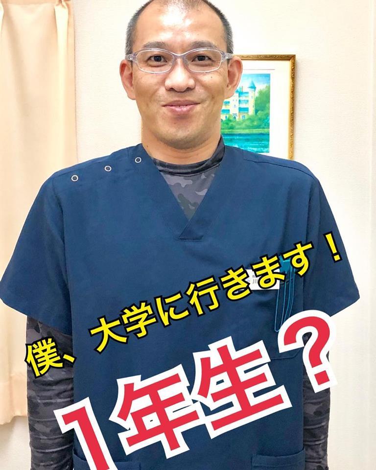 渋谷区恵比寿,鍼灸,鍼灸院.jpg