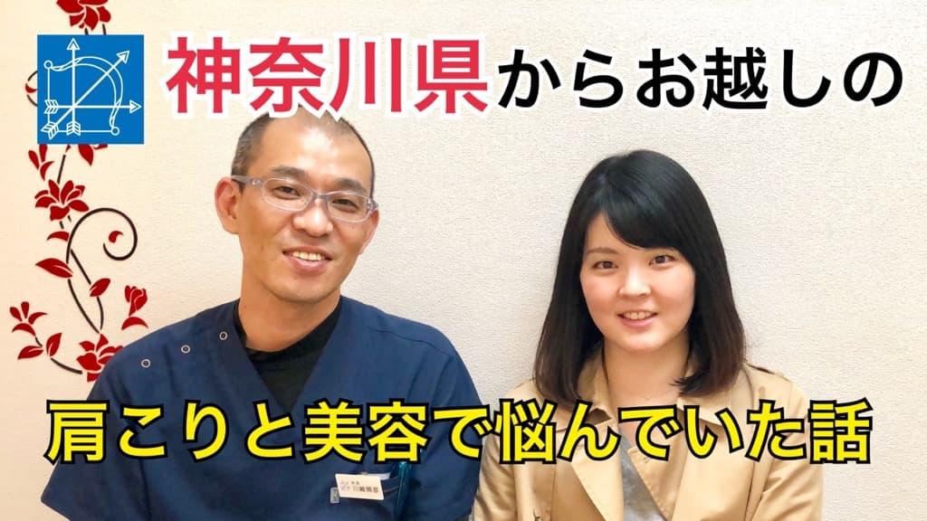 神奈川,横浜,鍼灸,美容鍼,整体,渋谷区恵比寿.jpg