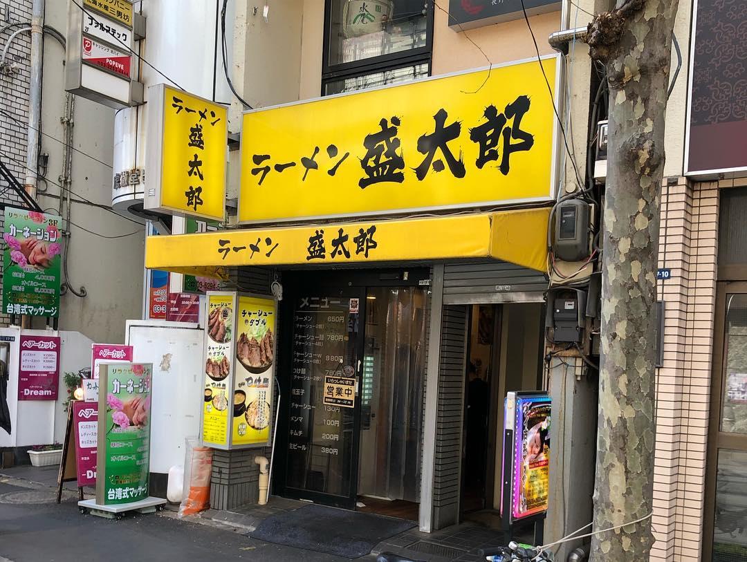 神田ラーメン盛太郎.jpg