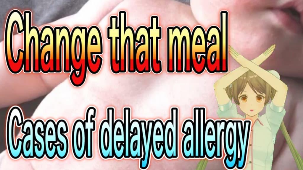 遅延型アレルギー症例英語版ブログ.jpg