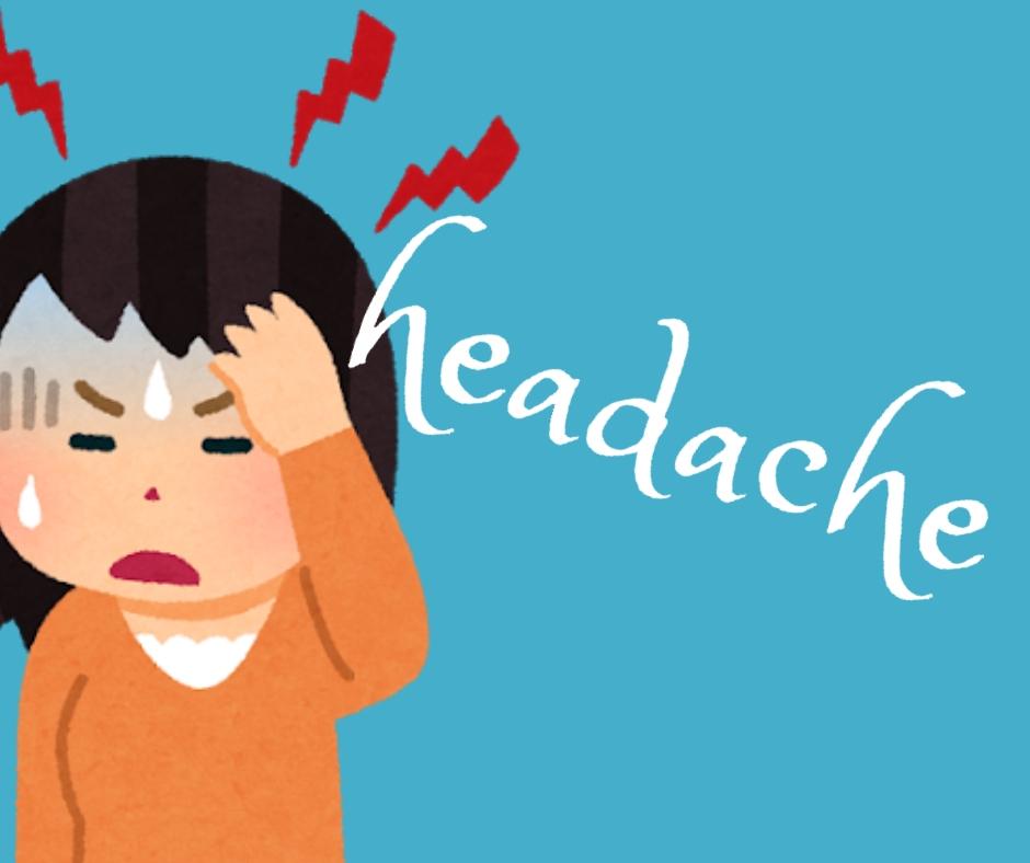 頭痛FB.jpg