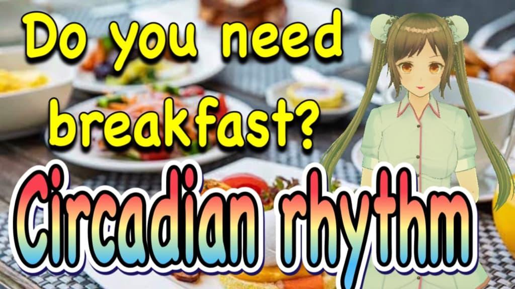 Breakfast and internal rhythm.jpg