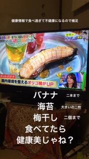 bananoriume.jpeg