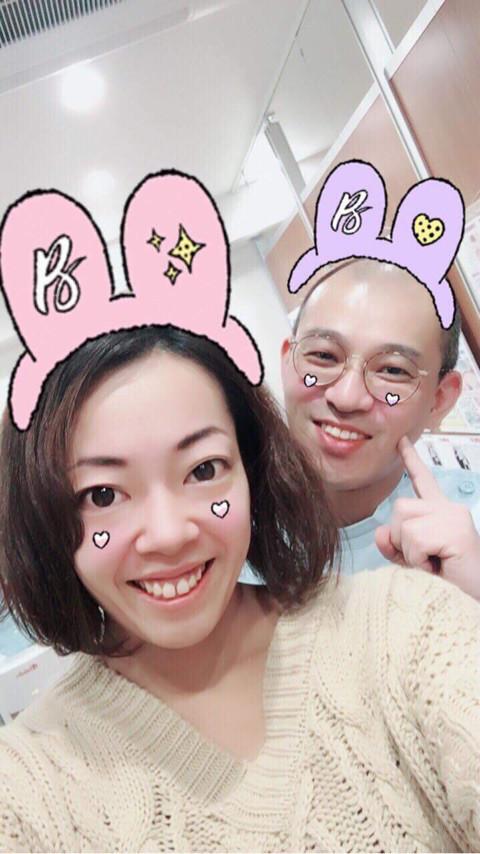 鍼灸治療と美容鍼の初体験の感想|恵比寿、渋谷、中目黒の ...
